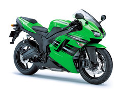 Photo of a 2008 Kawasaki Ninja ZX-6 R