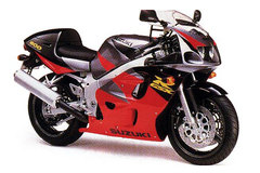 Photo of a 1997 Suzuki GSX-R 600