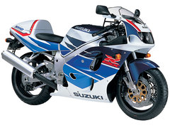 Photo of a 1996 Suzuki GSX-R 750