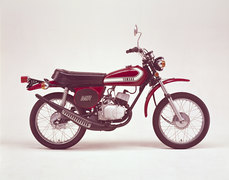 1975 Yamaha MR 50