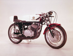 Photo of a 1970 Yamaha TR2