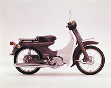 Photo of a 1971 Yamaha V 50 D