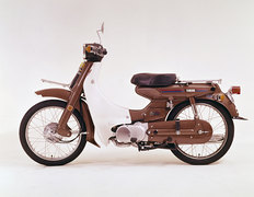 Photo of a 1973 Yamaha V 70