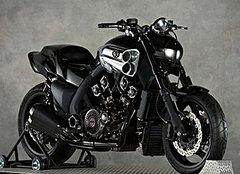 2005 Yamaha Vmax Concept
