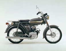 Photo of a 1973 Yamaha YB 50