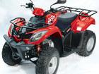 2010 Kymco MXU 150