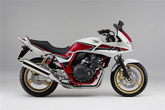 2011 Honda CB 400 Super Bol d'Or Special Edition