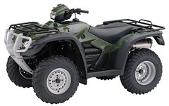 Photo of a 2012 Honda FourTrax Foreman 4x4