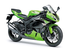 Photo of a 2012 Kawasaki Ninja ZX-6 R